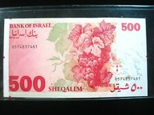 Israel 500 Sheqalim 1982 Shekel Pen Sharp 461# Currency Bank Money Banknote