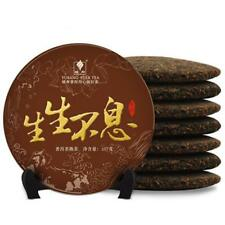 357g Great Original Pu-erh Tea Cooked Tea Cake Riped Tea Shu Pu'er Black Tea 普洱茶