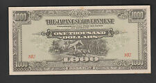 Malaya Japanese Occupation JIM 1000 Dollars 1942 - UNC Toning