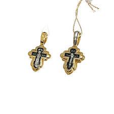 Vergoldete SILBER KREUZ 925 Sterling Anhänger russisch 4515 крест серебрянный