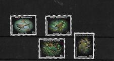 PAPUA NEW GUINEA 1986 AMERIPEX SET MNH, SG525/8