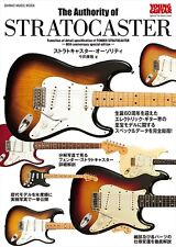 The Authority of STRATOCASTER Fender Japanese Music Magazine New From Japan