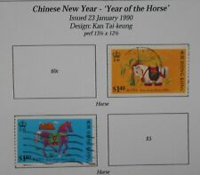 Hong Kong 1990 QEII Chinese New Year Horse Miniature $1.40 and $1.80 used