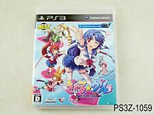 Gal Gun Best Playstation 3 Japanese Import PS3 Japan Galgun JP US Seller A