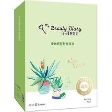 My Beauty Diary Mask - Aloe Vera Soothing Optimal Hydration 8pcs