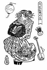 ASIAN EDO LADY Clear Unmounted Rubber Stamps Set KODOMO NEW
