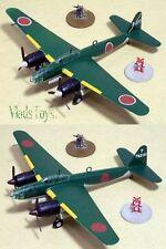 Pair  F-Toys Twin Engine Aircraft Collection 3 IJN Yokosuka P1Y Frances 3A & 3B