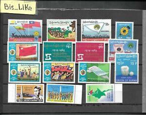 BIS_LIKE:15 stamps Burma MNH LOT SEP 03-260