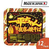 Myojo Ippeichan Yakisoba Japanese Style Instant Noodles, 4.77-Ounce x 12 Packs