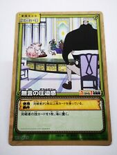One Piece From TV animation bandai carddass carte card Made in Korea TD-W18