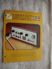 1970s LUX Luxman L-309 Integrated Amplifier  3  Page Brochure Pamphlet