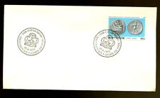 Cyprus 1977 Girl Guides Cover #C1847
