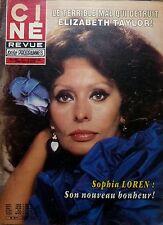 1982: SOPHIA LOREN_CLIO GOLDSMITH_Francis PERRIN_CARMEN SEVILLA_PETER STRAUSS_