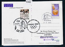 97836) AUA Olympiade So-LP Wien - Athen 13.8.2004, GA ab Hong Kong