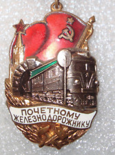 RUSSIAN SOVIET RUSSIA USSR MEDAL PIN BADGE Honored Railway Worker of the USSR