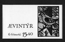 Faroe Islands 1984 Fairy Tales Stamp Booklet SB3 UM Special Offer B.O.G.O.F.