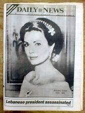 1982 NY Daily News newspaper Movie Star GRACE KELLY DEAD in AUTO CRASH Monaco