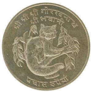 Nepal - Silver (.500) 50 Rupees Coin - 'Red Panda' - 1974 - BU