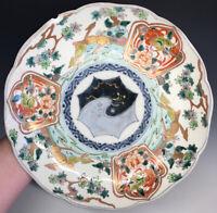 Antique Porcelain Japanese mid 19th C. Arita Imari Polychrome Gilt Scallop Plate
