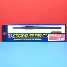 Hasegawa #TT-5 Modeling Chisel #2 round / fine (with whetstone)