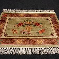 Orient Teppich China 92 x 60 cm Seide Seidenteppich Vase Silk Carpet Rug Tappeto