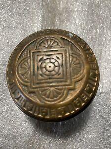 Antique Authentic Barrows Lock Co, Door Lock Doorknob