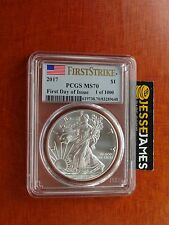 2017 SILVER EAGLE PCGS MS70 FLAG FIRST STRIKE FIRST DAY ISSUE FDOI 1 OF 1,000