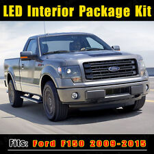 13 PCS Pure Map White LED SMD Conversion License Package For 2009-2015 Ford F150