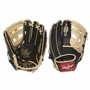 "Rawlings Heart of the Hide R2G ''12 1/4"" Baseball Glove Series"