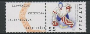 Latvia - 2006, World Ice Hockey stamp - V/L/M - SG 663