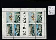 Palestina postfris 1996 MNH sheet 47-50 - Postzegeltentoonstellingen (XB2058)