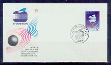 south korea/1987 communications of information society fdc/MNH.good condition