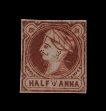 ***REPLICA*** of India 1892 - Cothundarama Naidu (Emperor of the World) , bogus