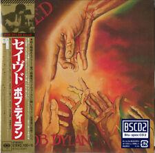 BOB DYLAN -SAVED-JAPAN MINI LP BSCD2 Ltd/Ed E51