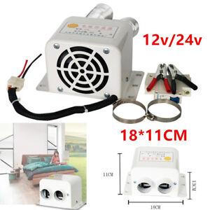 Magical 12V 24V Car Electric Radiator Car Glass Defroster 2 Holes Heater Warmer