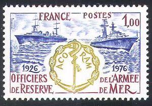 France 1976 Ships/Boats/Nautical/Warships/Navy/Naval 1v (n23281)