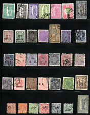 INDIA STATES 35   MOSTLY USED STAMPS,  FREE SHIPPING IN USA