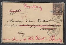 France 1896 25c Sage to Thomas Cook to EGYPT, forwarded to INDIA