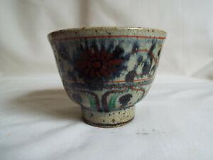Lovely Studio Pottery footed bowl by Japanese potter Fumi Fuyushiba.#2