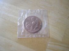 American Red Cross Bronze Medal Sealed in Plastic, People helping people, 1-7/16