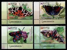 Schmetterlinge. 4W. Eckrand(3). Weißrußland 2016