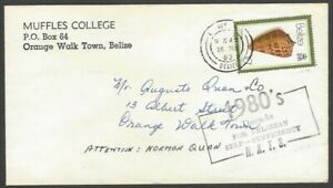 Belize 1983 cover boxed slogan 1980s DECADE FOR BELIZEAN SELF SUFFICIENCY NATS