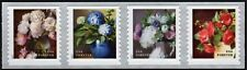 2017 49c Flowers from the Garden, Strip of 4 Scott 5233-5236 Mint F/VF NH