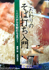 Introduction to how to make Soba Noodle /Japanese Recipe Guide Book