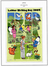 Japan 2884 Used (FD cancel) 2004 Letter Writing Day Souvenir Sheet