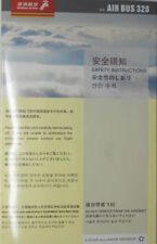 Airlines Safety Card - Shenzhen Airlines A320