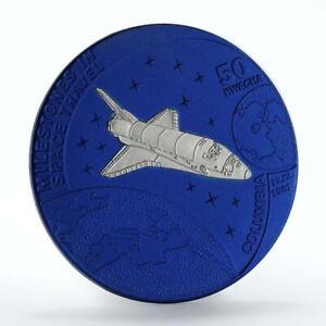 Malawi 50 kwacha Milestones in Space Travel Columbia niobium coin 2009