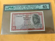 RM10 2ND SERIES ISMAIL ALI REPLACEMENT Z3 181120 PMG 65EPQ GEM UNC