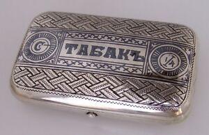 Russian Niello Tobacco ТАБАКЪ Box 84 Standard Silver Moscow 1896
