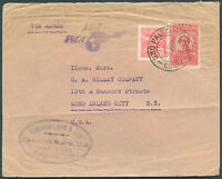 BRAZIL PAN AM TO USA Cover 1937 VERY GOOD